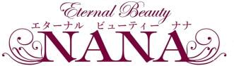 セルフホワイトニング EternalBeautyNANA 愛媛県  松山市  来住町