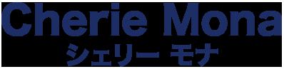 Cherie Mona シェリーモナ 高知県 高知市 高埇 セルフホワイトニング まつげエクステ ボリュームラッシュ